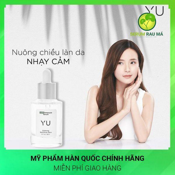 Serum rau má trị mụn Yu Cosmetics